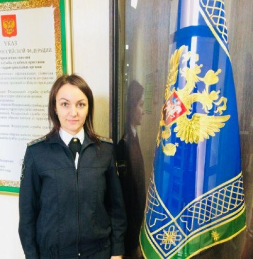 Тюмейко Анна, главный специалист-эксперт отдела ведения государственного реестра и контроля за деятельностью юридических лиц, осуществляющих функции по возврату просроченной задолженности УФ.