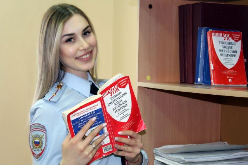 Рябова Анастасия, дознаватель  МО МВД России.
