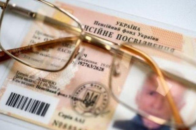 Розенко сообщил о дополнительных выплатах отдельной категории пенсионеров