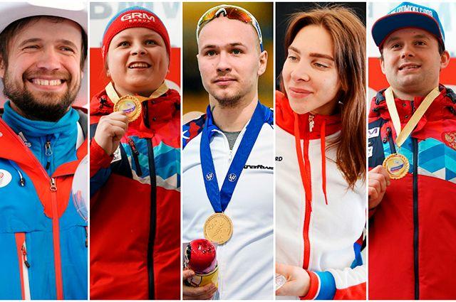 Александр Третьяков, Виктория Демченко, Павел Кулижников, Елена Никитина, Семен Павличенко.