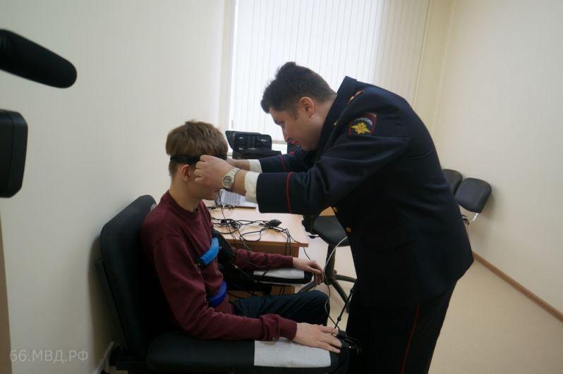 Одна из новых лабораторий специально создана для проведения психофизиологических исследований или, проще говоря, оснащена техникой для работы с детектором лжи.