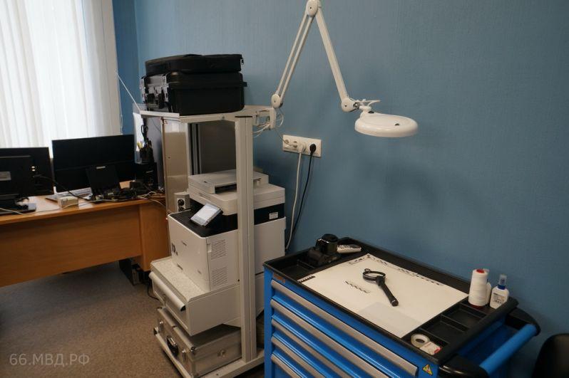 Объектом исследования становятся и всевозможные «шпионские штучки» типа авторучки со скрытой видеокамерой или часы-диктофон и многое другое.