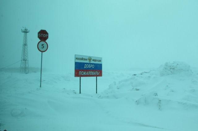 Учитывая погодные условия, целесообразно планировать поездку через государственную границу.