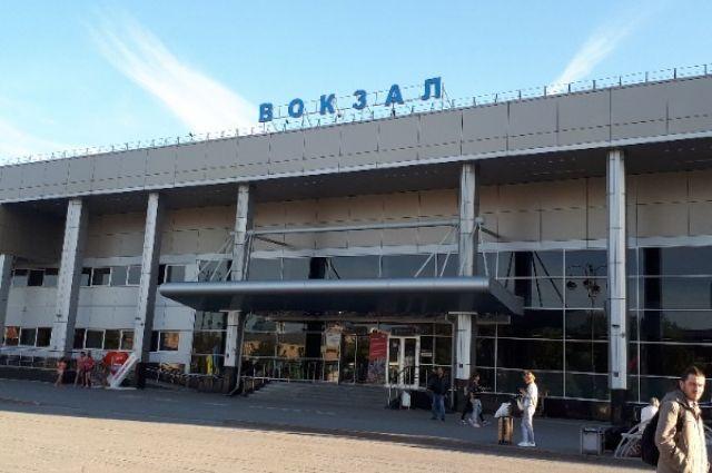 Посетители тюменского ж/д вокзала избавлялись от долгов