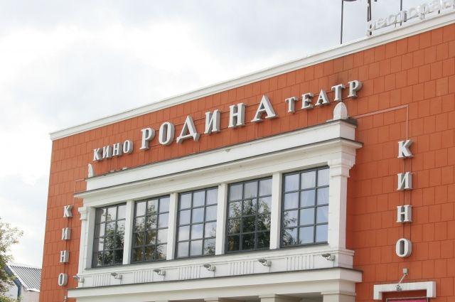 Здание бывшего кинотеатра «Родина»