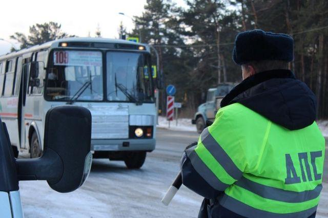 В Оренбурге Госавтоинспекция проверит пассажирские автобусы