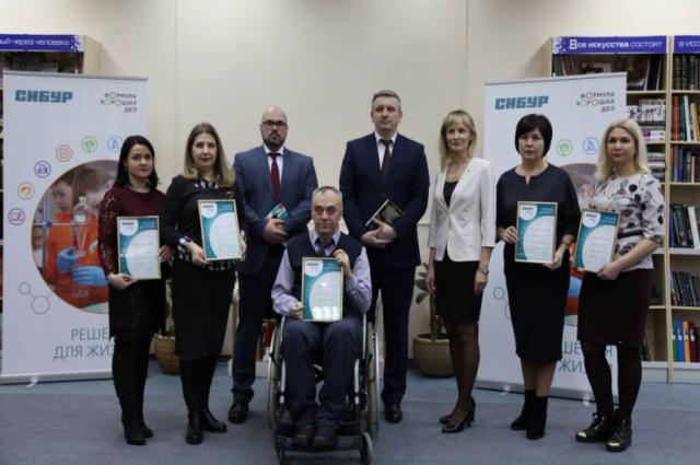 На Ямале наградили победителей конкурса социально значимых проектов