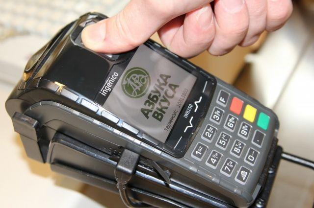 Чтобы покупатели смогли воспользоваться новой технологией, магазины придётся оборудовать специальными терминалами.