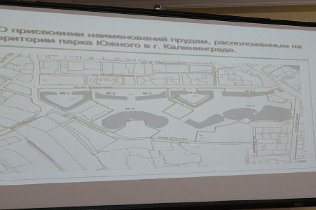 В Калининграде присвоили названия трём скверам
