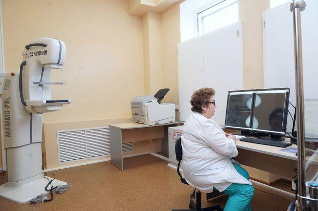 Центр женского здоровья открыли в Советске