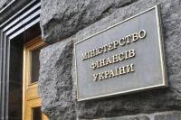 В Минфине рассказали о списке срочных реформ для Украины по мнению МВФ