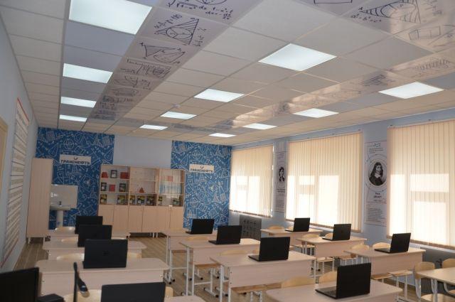 В школе села Уральское капитально отремонтировали и оснастили современным оборудованием кабинеты физики, математики и химии.