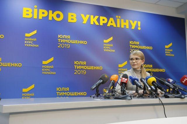 Тимошенко уверена в своей честной победе на выборах