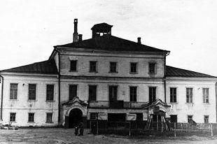 Спецшкола Коминтерна в с. Кушнаренково.