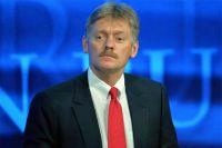 Песков прокомментировал следствие о поставках оружия из России в Украину