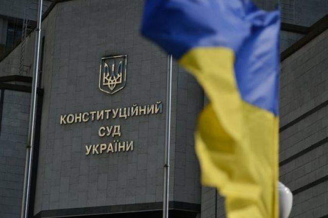 Суд признал антиконституционной одну из статей Уголовного кодекса Украины