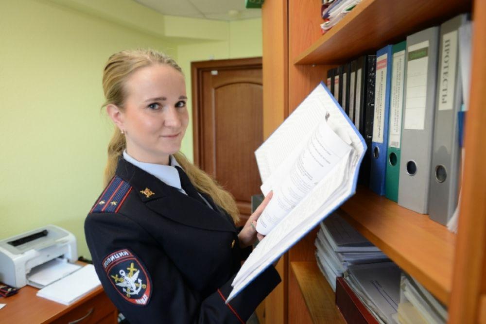 Юлия Мельникова, инспектор отделения организации применения административного законодательства ООООП УТ МВД России по ДФО, лейтенант полиции.