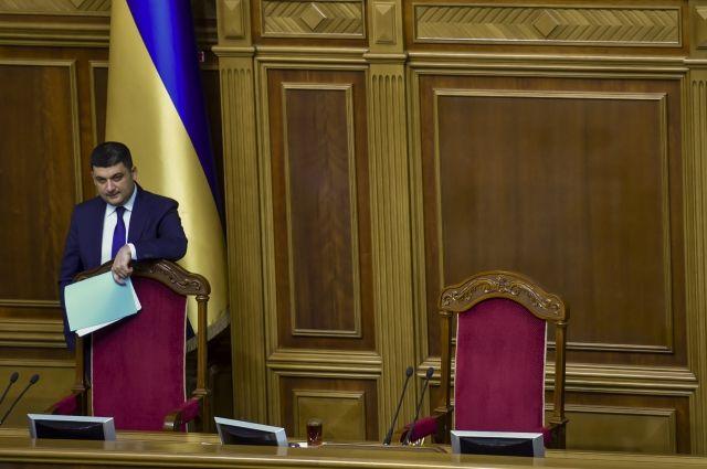 В парламенте провалили запуск нового этапа реформы правосудия