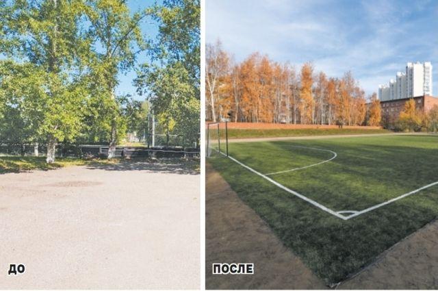Результат проекта «Народные инициативы» прошлого года: в школе № 32 на месте безликой асфальтированной площадки появился современный спортивный комплекс.