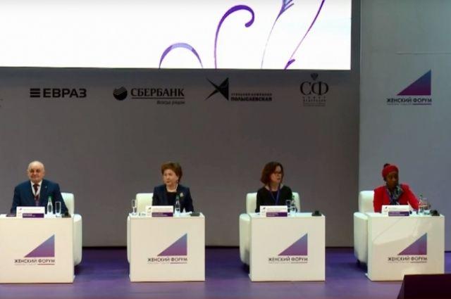 В форуме примут участие более 40 иностранных гостей, а также представители 39 регионов РФ.
