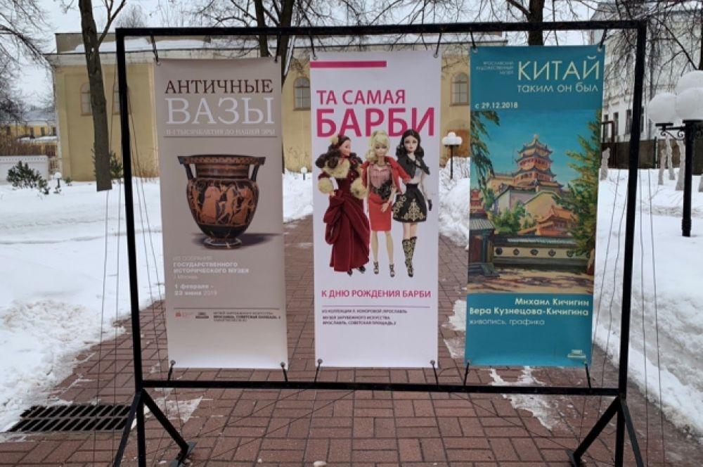 Экспозиция будет открыта до 8 сентября 2019 года. Если вы почему-то еще не в курсе, музей находится на Советской площади, 2, прямо за церковью Ильи Пророка.