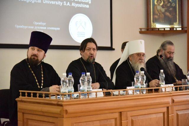В Оренбурге собрались богословы со всей России и Европы