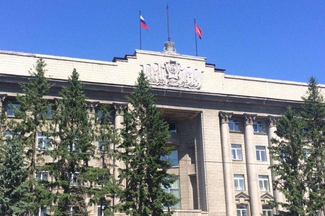 Распоряжение правительства Красноярского края о новых назначениях, датируемое 1 марта, появилось на официальном портале
