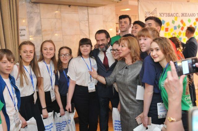 Международный женский форум проходит в Новокузнецке 1-2 марта.