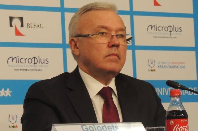 Усс рассказал, что в деле фигурирует 9 млн рублей.
