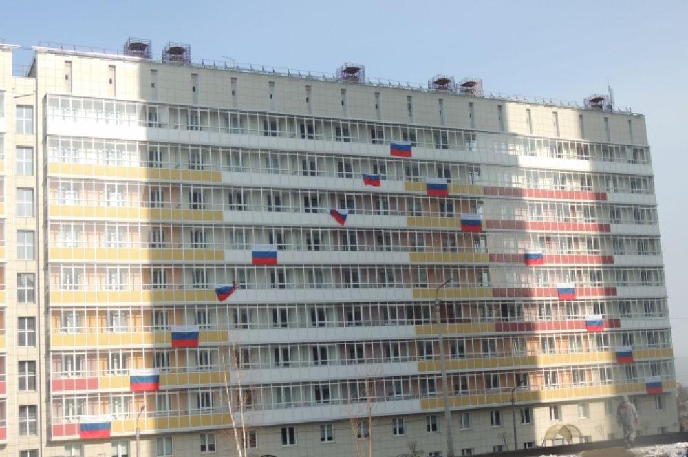 Здесь живет российская сборная.