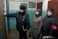Работу активистов оценила комиссия экспертов.