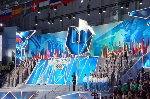 В Красноярске дан старт Универсиаде-2019.