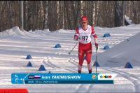 Владимир Путин вручил золотую медаль тюменскому лыжнику Ивану Якимушкину