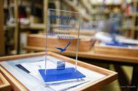 В Тюмени стартовал прием работ на конкурс «Гришинские проталины»