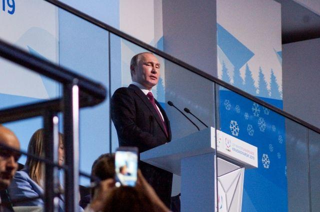 Президент выступил на открытии Универсиады.