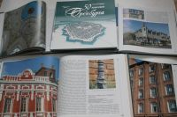 Издана новая книга «50 жемчужин Оренбурга»