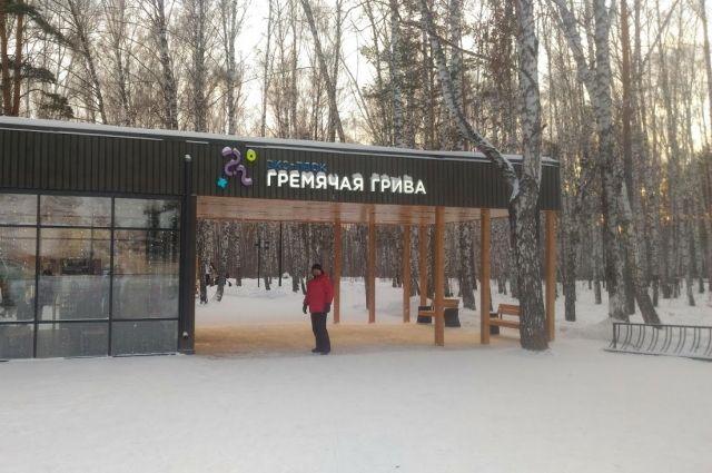 Парк «Гремячья грива» в Красноярске.