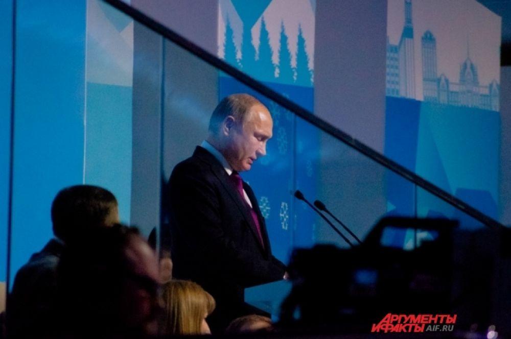 Президент РФ Владимир Путин объявил Зимнюю Универсиаду 2019 открытой.