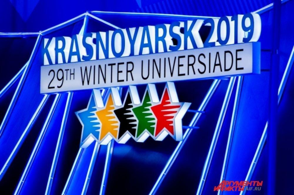Соперником Красноярска в борьбе за право принять зимнюю Универсиаду был швейцарский кантон Вале.