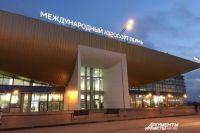 Российский лоукостер планирует осуществлять полёты из столицы Прикамья на черноморский курорт Грузии с 6 июня до конца сентября.