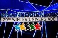 Символика XXIX Всемирной зимней Универсиады 2019.