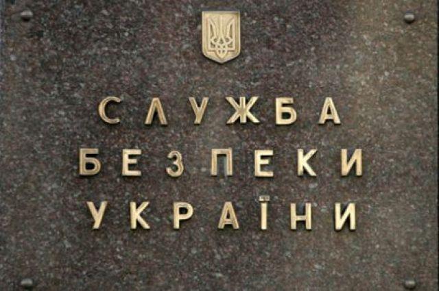 В СБУ рассказали о сведениях, которые передала Украине перебежчица из «ДНР»