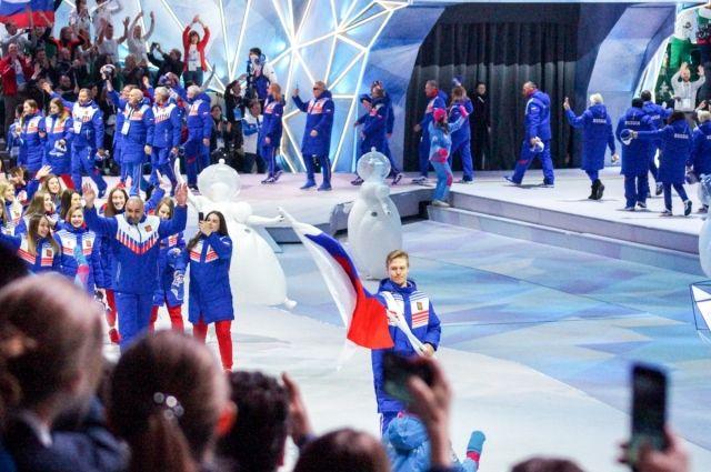 Сборная России на церемонии открытия.