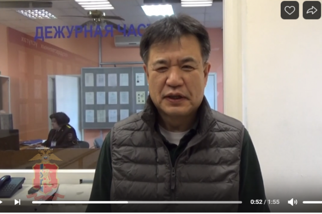 61-летний японец Кишимото Ясуши приехал на Универсиаду поддержать своих соотечественников.