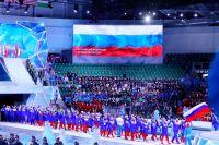 Сборная России на церемонии открытия Универсиады.