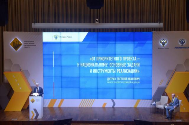 На Ямале стартовал нацпроект, направленный на безопасность и качество дорог