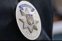 Под Днепром грабители пытали жертву слезоточивым газом