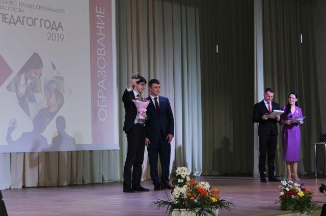 В Тюмени подвели итоги конкурса «Педагог года − 2019»