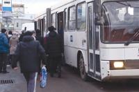 Кроме этого новая схема движения предполагает изменения схемы движения уже существующих автобусов.