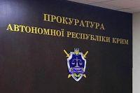 Прокуратура объявила подозрение администратору сайта «Антифашист»